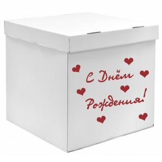 Коробка для воздушных шаров с индивидуальной надписью