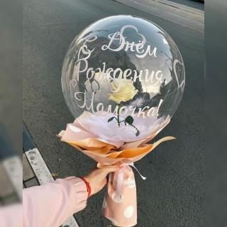Белая роза в шаре Deco Bubble