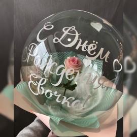 Розовая роза в шаре Deco Bubble