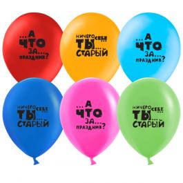 """Ассорти шары (12''/30 см), """"Юмористические"""""""