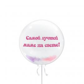 Шар Deco Bubble (18''/46 см), с надписью и перьями на выбор