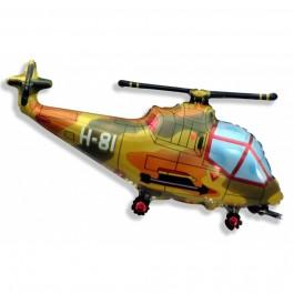 Вертолёт военный (38''/97 см)