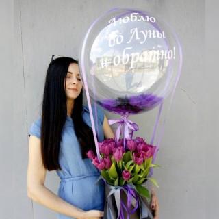 Коробка из 25 тюльпанов с шаром Deco Bubble